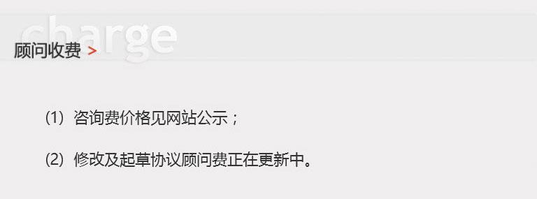 黄锦香法律顾问简介